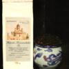 Helsinki-Kruununhaka musta teesekoitus