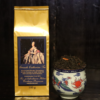 Musta tee Grande Katherine